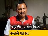 Video: NDTV EXCLUSIVE: कोच बोले, भारतीय हॉकी के लिए यह स्वर्णिम समय