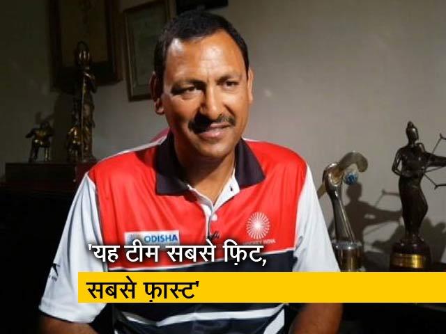Videos : NDTV EXCLUSIVE: कोच बोले, भारतीय हॉकी के लिए यह स्वर्णिम समय