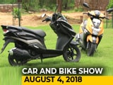 Video : Suzuki Burgman Street vs Rival, Hyundai 20 Years And Rahil Ansari, Head Audi India Interview