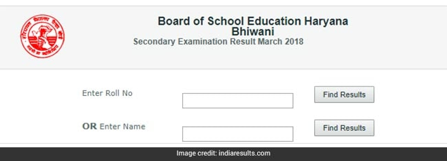 hbse class 10 results, HBSE, haryana board class 10 result , haryana board class 10 result 2018, hbse.org.in, bseh result, bseh class 10 result, result, Haryana Board, HBSE 10th results, HBSE Class 10 results, HBSE results, HBSE Class 10 Result, HBSE Class 10 Result 2018, BSEH Class 10 Result, BSEH Class 10 Result 2018, BSEH 10th Results, Bseh.org.in, Indiaresults.com, hbse 12th result 2018 declared date, hbse official site, hbse 10th result 2018 kab aayega, india results.com,  Hbse 10 वीं परिणाम