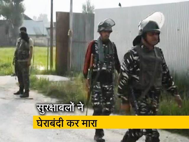 Videos : कुलगाम: मुठभेड़ में तीन आतंकी ढेर