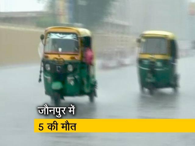 Videos : नेशनल रिपोर्टर : यूपी में आंधी-तूफान ने 16 लोगों की जान ली