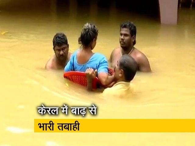 Video : केरल के साथ देश: बाढ़ग्रस्त केरल के लिए NDTV का विशेष अभियान