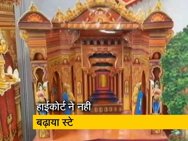 Video : महाराष्ट्र में शनिवार से प्लास्टिक बैन