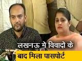 Video : हिंदू-मुस्लिम जोड़े को विदेश मंत्रालय के दखल के बाद मिला पासपोर्ट
