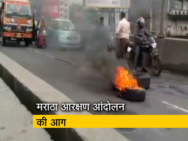 Video : बड़ी खबर: मराठा मोर्चा ने मुंबई बंद वापस लिया