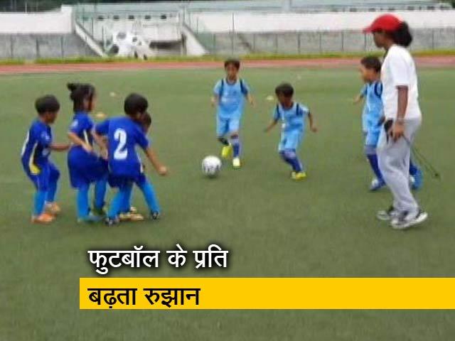 Videos : मेघालय में हुई बेबी फ़ुटबॉल लीग की शुरुआत