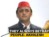 "Video : ""PM Modi Relaunching My Expressway Project"": Akhilesh Yadav"