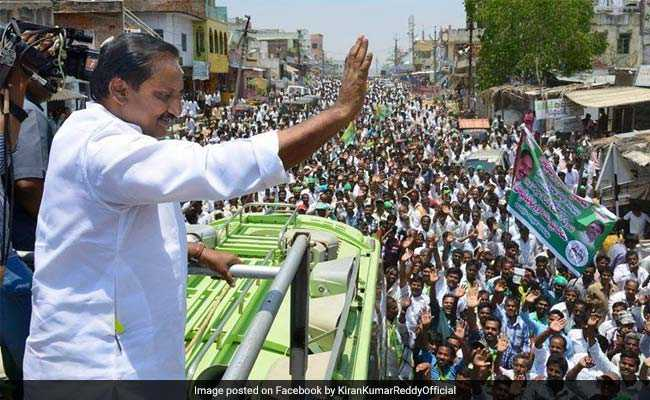 Kiran Kumar Reddy To Return To Congress, Will Meet Rahul Gandhi
