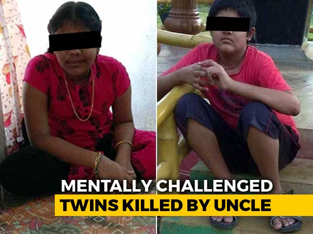 Video : Hyderabad Twins With Mental Disability Killed Allegedly By Uncle