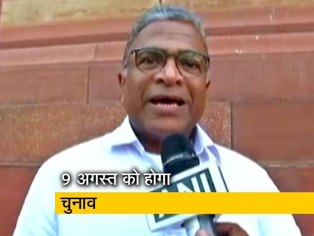 Video : JDU के हरिवंश नारायण NDA के उपसभापति उम्मीदवार