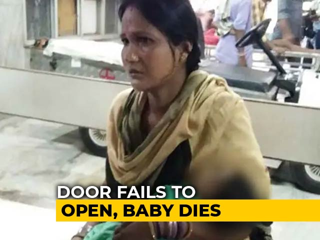 Video : Baby Dies In Locked Ambulance; Parents Stopped From Breaking Windows