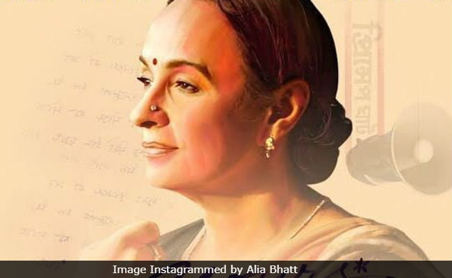Alia Bhatt Shares Poster Of Mom Soni Razdan's Film Yours Truly, Reveals Why It Is 'Special'