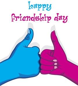 Friendship Day 2018: इंडिया नहीं इस देश में मनाया गया पहला फ्रेंडशिप डे, जानिए पूरी हिस्ट्री
