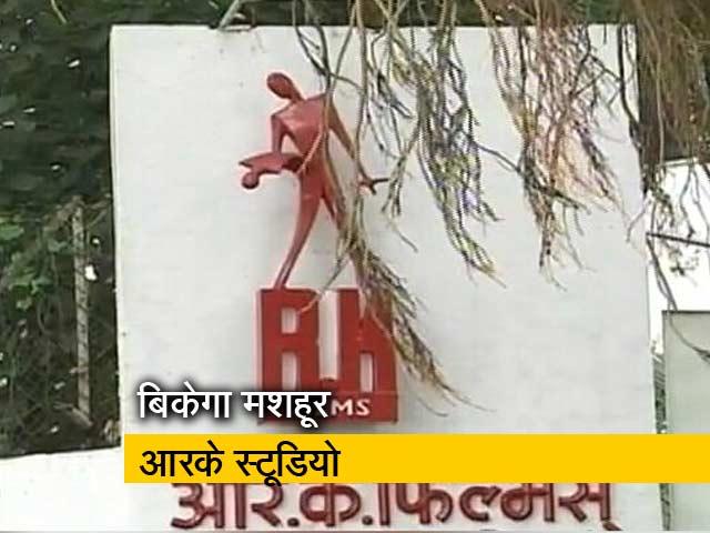 Video : कपूर परिवार बेचेगा मुंबई का मशहूर आरके स्टूडियो