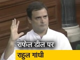 Video : पीएम ने जादू से राफेल विमान का दाम बढ़ा दिया: राहुल गांधी