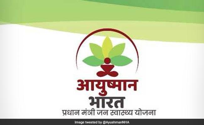 स्वतंत्रता दिवस पर मुफ्त इलाज की स्वास्थ्य बीमा योजना का तोहफा दे सकते हैं पीएम मोदी