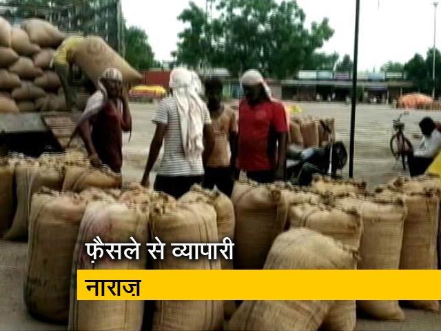 Videos : महाराष्ट्र में MSP से कम दाम पर अनाज खरीदने पर जेल