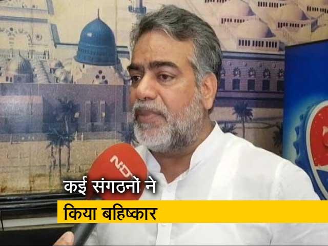 Videos : मुंबई में RSS से जुड़े संगठन का इफ्तार, कई मुस्लिम संगठनों ने किया बहिष्कार