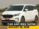 Kia Carnival, Tata Plant, Supercar Rally, New Honda CR-V