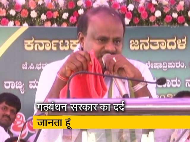 Videos : मैंने शिव की तरह जहर पिया : CM कुमारस्वामी