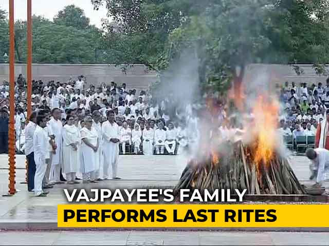 Video : Farewell, Atal Bihari Vajpayee. Iconic Leader Cremated With State Honours