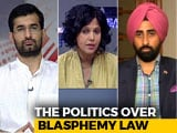 Video: Punjab Blasphemy Law: Open To Misuse?