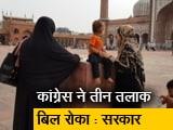 Video : इंडिया 7 बजे : संसद में रफ़ाल पर कांग्रेस का प्रदर्शन