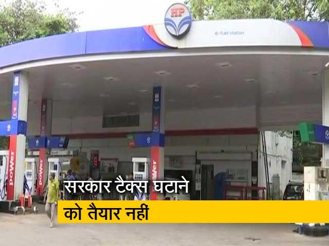 Videos : इंडिया 7 बजे : कैसे सस्ता होगा तेल?