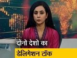 Video : रणनीति इंट्रो: ट्रंप-किम की ऐतिहासिक मुलाकात