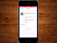 iOS 12 Public Beta: How To Download And Install On Your iPhone, iPad And iPod Touch
