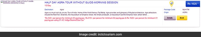 irctc agra package