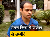 Video: एशियन गेम्स टफ लेकिन हमारी तैयारी पूरी, NDTV से बोले जिमनास्ट राकेश पात्रा