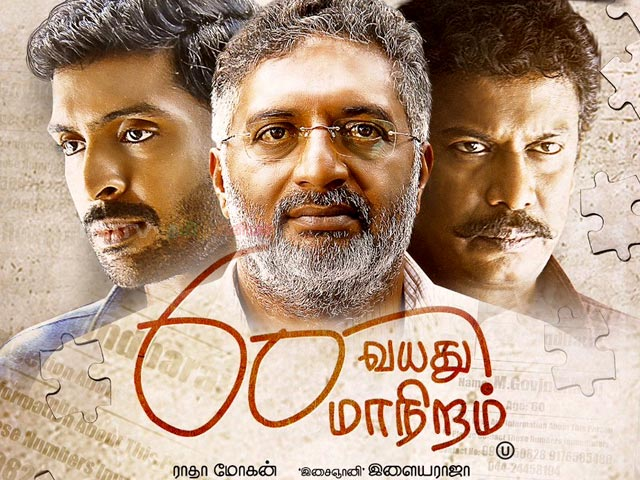 60 Vayadhu Maaniram Movie