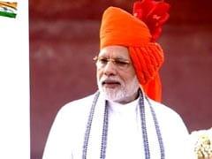 India Independence Day 2018: PM Narendra Modi ने लालकिले से दिया अपना तीसरा सबसे बड़ा भाषण, की ये बातें