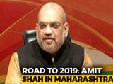 Video : Prepare To Fight 2019 Alone, Amit Shah Tells BJP On Rift With Shiv Sena