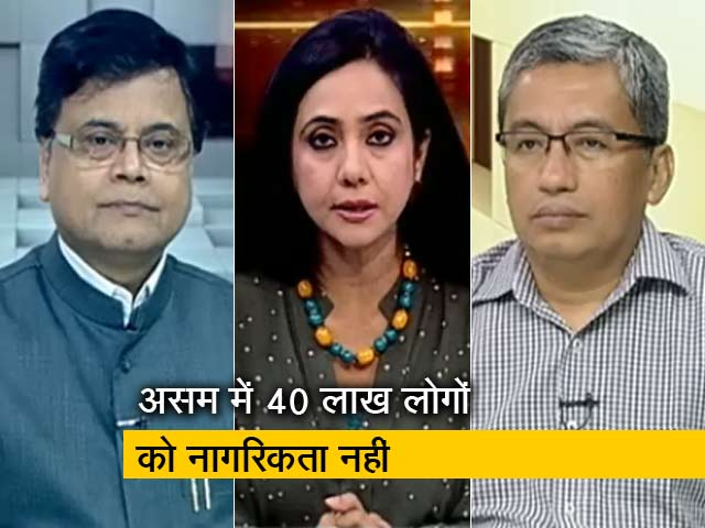 Videos : रणनीति : असम में 'घर के' बनाम घुसपैठिये?