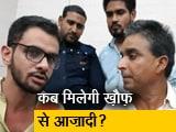 Video : उमर खालिद को कौन गोली मारना चाहता है?