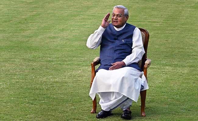 क्या 16 अगस्त से पहले हो चुकी थी पूर्व पीएम वाजपेयी की मौत? भाजपा की सहयोगी शिवसेना का बड़ा बयान