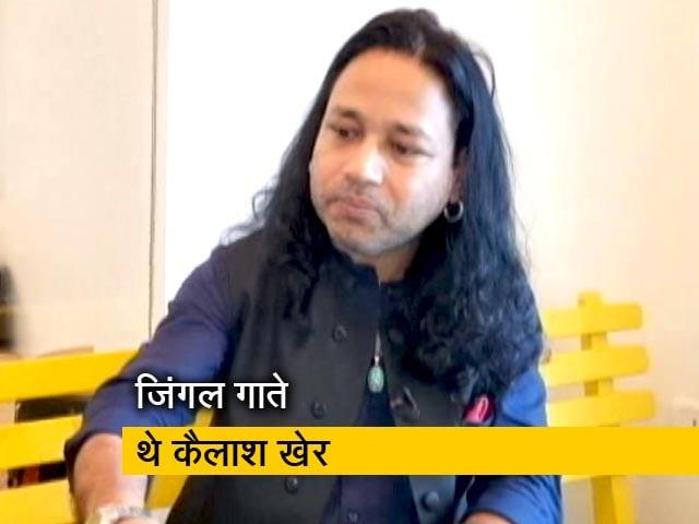 Videos : ये फिल्म नहीं आसां : एक्सपोर्ट के बिजनेस से जुड़े कैलाश खेर कैसे बने सिंगर, देखें बातचीत