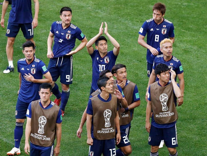 World Cup 2018: Japan Bidding To Make History, Says Akira Nishino