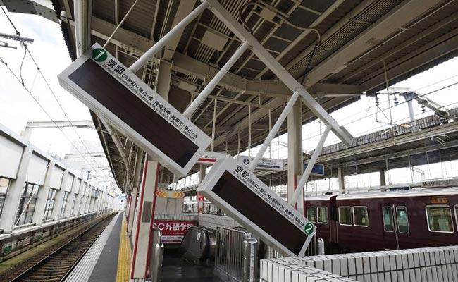 japan osaka earthquake afp