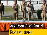 Video : जम्मू कश्मीर में अगवा पुलिस कांस्टेबल की हत्या, गोलियों से छलनी शव मिला