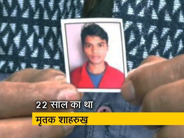 Videos : अब बरेली में भैंस चोरी पर मॉब लिंचिंग