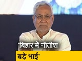 Video : इंडिया 7 बजे : BJP ने माना - बिहार का चेहरा नीतीश