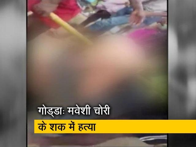 Video : हत्या के आरोपियों के साथ बीजेपी सांसद, कानूनी केस में करेंगे मदद