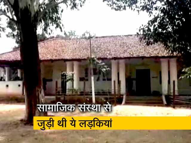 Video : झारखंड में पांच लड़कियों से बंदूक की नोक पर गैंगरेप