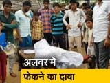 Video: इंडिया 9 बजे: गो-तस्करी के शक में एक और हत्या