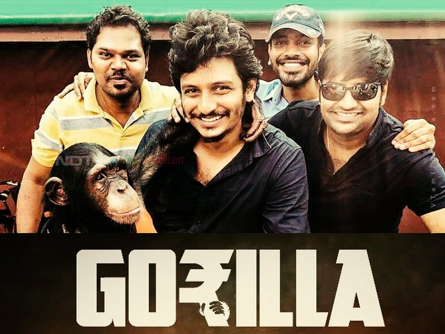 Gorilla Movie