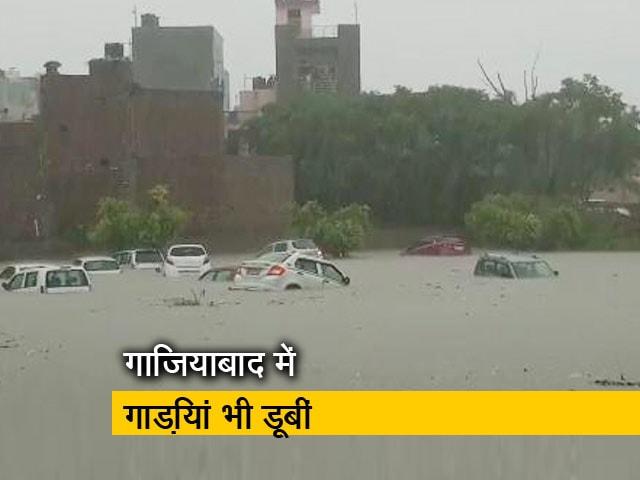 Video : दिल्ली एनसीआर में आफत की बारिश, अपार्टमेंट तक में पानी घुसा
